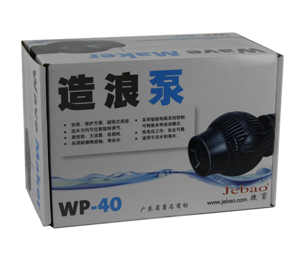 JEBAO WP-40 Aquarium Wavemaker